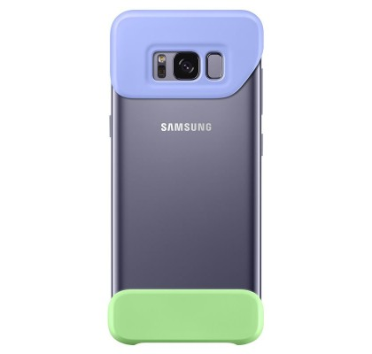 Husa 2 Piece Cover Samsung Galaxy S8 G950, Violet si Green